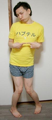 shinobu06061401.jpg
